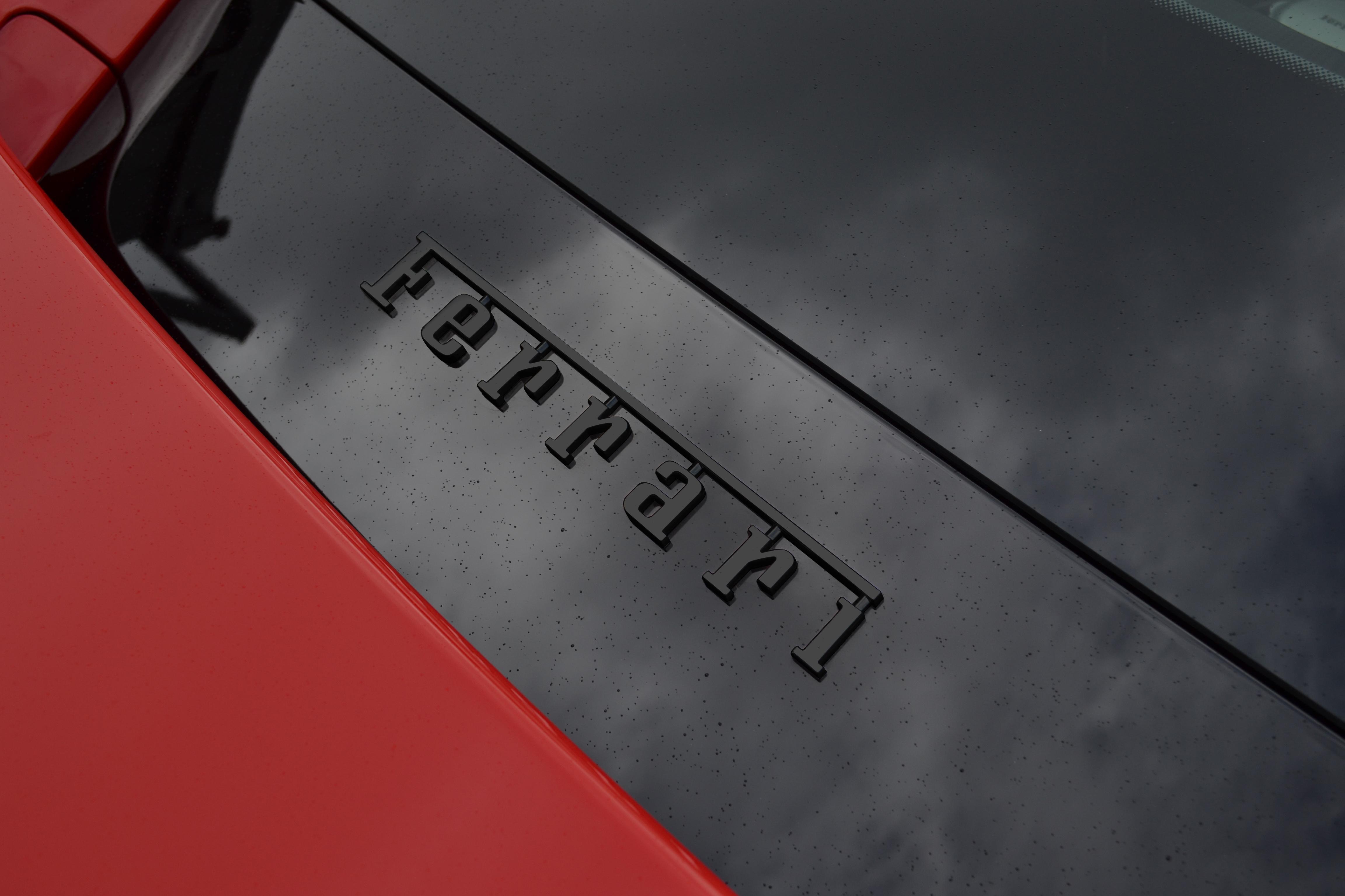 Black Chrome Ferrari Badge